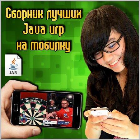 бесплатно скачать игру на мобилу - фото 7